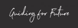 Logo: Guiding-for-Future