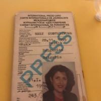 Presseausweis: 1990